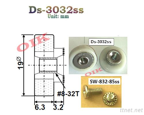 Ds-3032ss